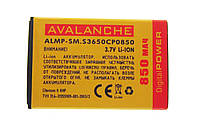 Avalanche АКБ Samsung Prem.S3650/S5620/S5260/C3530 - 900 мАч