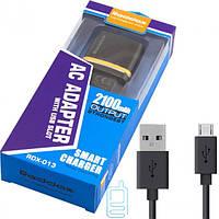 СЗУ+Micro USB Reddax RDX-013 USB 5V 2100 mA black