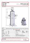 Гидроцилиндр Binotto B DWR 5-1225-168 (подкузовной), фото 2