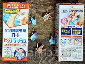 Rohto Eyewash Vita Flash / Amino Moist C3 500 мл - жидкость для умывания глаз с витаминами, фото 2
