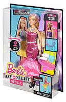 Кукла Barbie Барби Модная трансформация  Day to Night Style