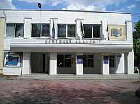 Фасад здания до облицовки