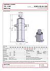 Гідроциліндр Binotto B DWR 5-1520-188 (подкузовной), фото 2