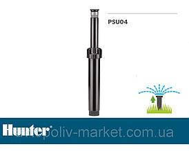 Дождеватель Hunter PSU-04