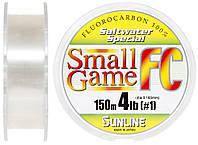 Флюорокарбон Sunline SWS Small Game FC 150м 0.165мм 4.0LB матч/тонущ.