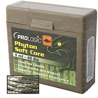 Ледкор Prologic Phyton SC 5m 35lb Camo Sinking Soft Core