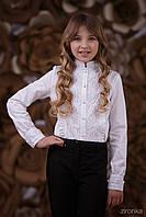 """Детская блузка """"Ажурная"""" Zironka"""