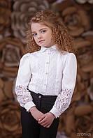 "Блузка для девочки ""Кружево"" Zironka"