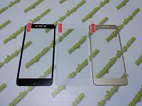 Защитное 3D стекло для Xiaomi Redmi 4x (гибкие края)