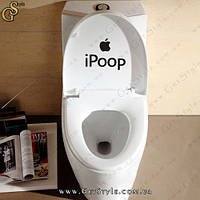 """Виниловая наклейка - """"iPop"""""""