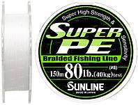 Шнур Sunline Super PE 150м (бел) 0.470мм 80LB/40кг