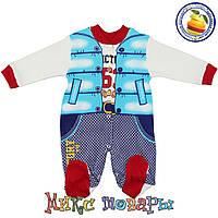 Спальник- Человечек для малыша Размеры: 3-6-9 месяцев (5512-3)
