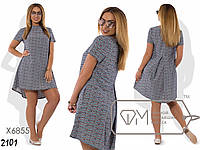 Платье 2101 /ХЗ
