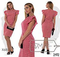 Платье 2102 /ХЗ