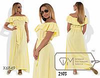 Платье 2103 /ХЗ