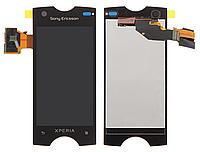 Оригинальный дисплей (модуль) + тачскрин (сенсор) для Sony Ericsson Xperia Ray ST18i