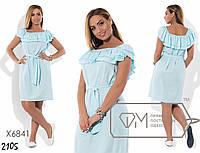 Платье 2105 /ХЗ