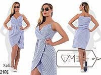 Платье 2106 /ХЗ