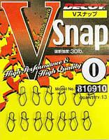 Застежка Decoy V Snap 1