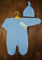 Merry Bee Комплект для новорожденных человечек и шапочка Нежность Merry Bee 2 цвета