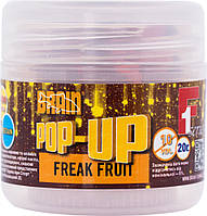 Бойлы Brain Pop-Up F1 Freak Fruit (апельсин/кальмар) 10 mm 20 gr