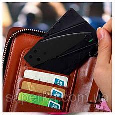 Нож - кредитка cardsharp,супер острый,невероятно легкий, фото 3