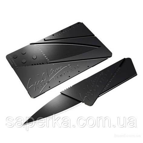 Нож - кредитка cardsharp,супер острый,невероятно легкий, фото 2