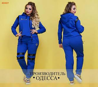 Спорт костюм в расцветках РБ №7138