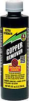 Средство для отчистки ствола от меди Shooters Choice Copper Remover. Объем - 236 мл.