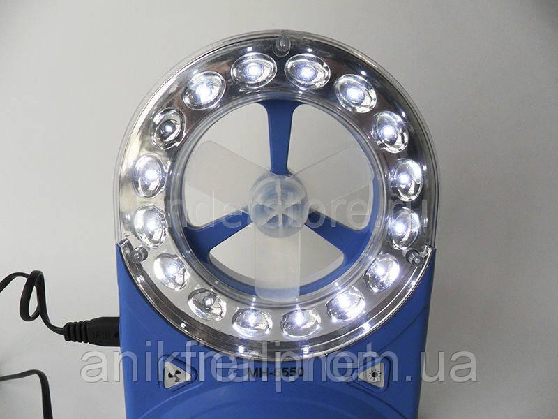 Вентилятор - фонарик YQ5550 с LED подсветкой автономный