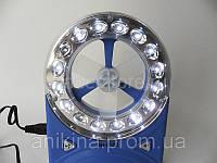 Вентилятор - фонарик YQ5550 с LED подсветкой автономный, фото 1