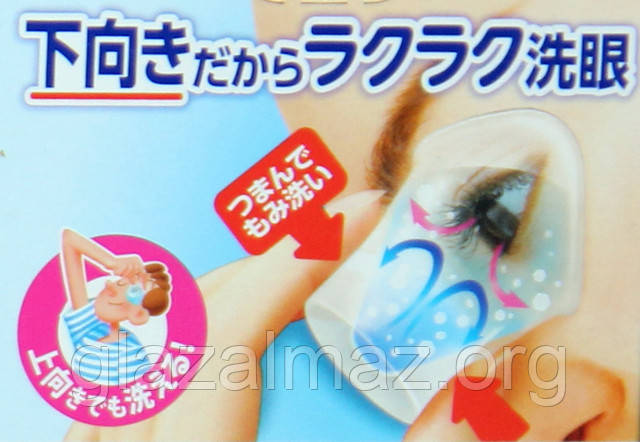 Жидкость для полоскания глаз