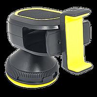 Автодержатель для телефона JHD-105 Black