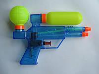 Водяной пистолет