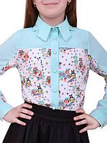 Школьная блузка для девочки АМАНДА голубая, розовая