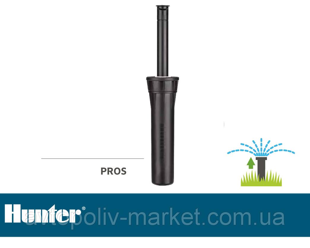 Дождеватели Hunter PROS-04