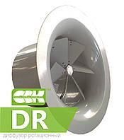 Ротационный диффузор DR-200