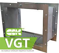 Вствка гибкая термостойкая VGT