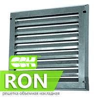 Решетка объемная накладная RON