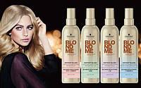 Blush Up от BlondMe! Спрей 4 оттенков и Ваш блонд заиграет новыми красками!