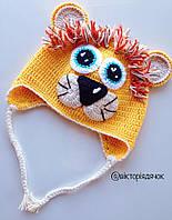Вязанная шапка Львёнок