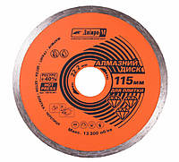 Алмазный диск Дніпро-М Плитка 115*22,2 мм