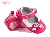 Детские туфельки для девочек оптом от BBT(21-26)