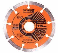 Алмазный диск Дніпро-М Сегмент 115*22,2 мм