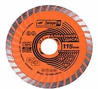 Алмазный диск Дніпро-М Турбоволна 115*22,2 мм