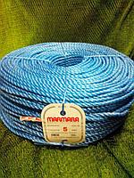 Веревка полипропиленовая крученная Marmara ф 5 мм длина 200 метров