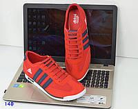 Мужские кроссовки Adid@s, красные