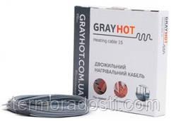 Нагревательный кабель GrayHot (0,5-0,8 м2) 92Вт-6м