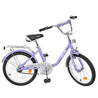 Велосипед для детей 20 дюймов Prof1 L2083 Flower (фиолетовый)