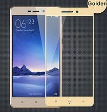 Защитное стекло Optima Full cover для Xiaomi Redmi 3 золотистый